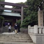 [家族] 東京大神宮へお礼参り