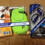 [マラソン] 東京マラソン2013に向けて練習開始!