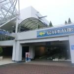 [旅レポ] セイウチショーが熱い鳥羽水族館