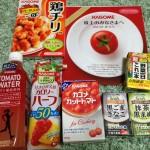 [株主優待] カゴメの株主優待2013年秋・冬号 今回はトマト控え目?