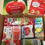 [株主優待] カゴメの株主優待2013年春・夏号 今回もトマト押し!