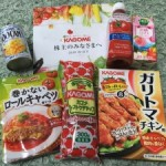 [株主優待] カゴメの株主優待2016年春・夏