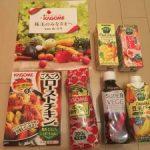 [株主優待] カゴメの株主優待2016年秋・冬